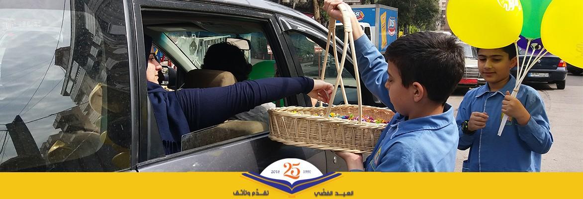 7ajezma7abba
