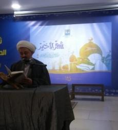 جلسة تلاوة قرآن رمضانية