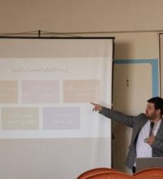 لقاء عام مع رئيس الجمعية الدكتور حسين يوسف