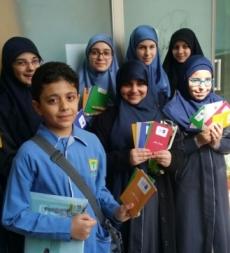 تحدّي القراءة العربي