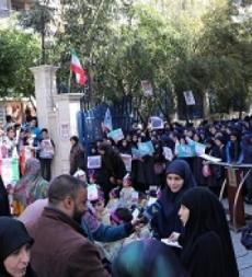 أكثر من 500 تلميذ تضامنوا مع الشعب الإيراني العزيز تحت شعار #سيل_المحبة