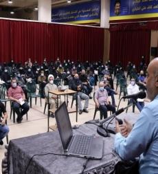 لقاء مع الأهل لبداية العام الدراسي 2020-2021