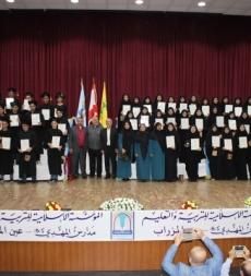 حفل التخرج السنوي في مدرسة المهدي (ع) عين المزراب