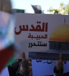 تلبي النداء لنصرة القدس..
