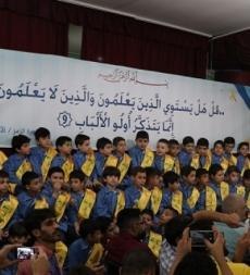 ثانوية المهدي (ع) الشرقية تكرم تلاميذها المتفوقين
