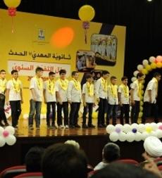حفل التفوق في ثانوية المهدي (ع) الحدث
