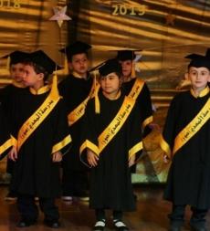 حفل تخريج أطفال الروضة الثالثة في ثانوية المهدي(ع)- صور