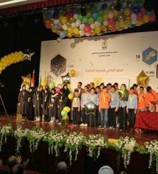 المؤسّسة الإسلاميّة للتربية والتعليم مدراس المهديّ (ع) تقيم الحفل الختاميّ للمباريات المركزيّة