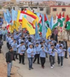 مسيرة ووقفة تضامنية مع القدس