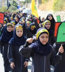 مسيرة أربعين الإمام الحسين (ع)