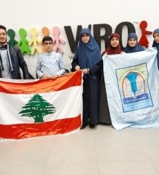 مدارس المهدي(ع) تحرز المركز الرابع عشر عالميًّا في أولمبياد الروبوت عن فئة المشاريع العلميّة في هنغاريا