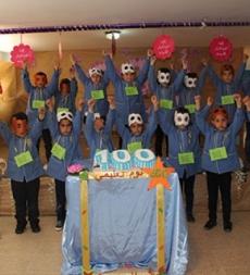 مهرجان المئة في مدرسة المهدي (ع) القطراني