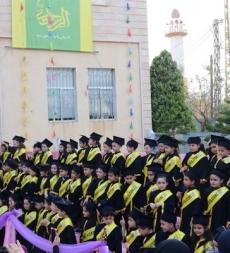 حفل الروضات نهاية العام الدراسي في ثانوية المهدي (ع) بنت جبيل