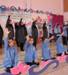 مدارس المهدي(ع) البزالية تكرم 237 تلميذ من تلامذتها المتفوقين