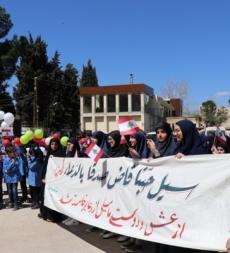 تلامذة مدارس المهدي (ع) يتضامنون مع الشعب الإيراني العزيز