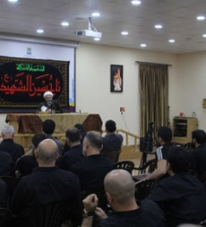 المؤسّسة الإسلامية للتربية والتعليم تقيم محاضرة ومجلس عزاء حسينيّ بذكرى عاشوراء