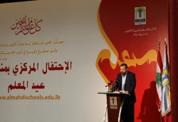كلمة مدير عام مدارس المهدي(ع) في حفل عيد المعلم