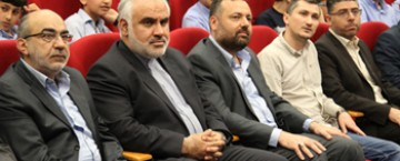 المباراة المركزية الرابعة لوحدة اللغة الفارسية