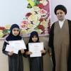 تكريم الفائزين بمسابقة أ.ل.م. القرآنية
