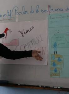 ننصر اليمن تعليميّاً
