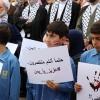 أطفال اليمن..
