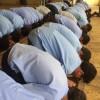 مراسم صلاة الجماعة