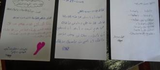 رسائل لسماحة السيد حسن نصر الله في ذكرى التحرير