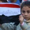 مدارس المهديّ(ع) تتضامن مع أطفال اليمن في عرين الشهداءعند ضريح شيخ شهداء المقاومة الإسلاميّة  الشيخ راغب حرب (قده)