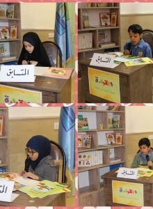 مسابقة بلغتي أفتخر