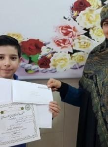 مسابقة السيّدة الزهراء(ع) والإمام المهدي(ع)