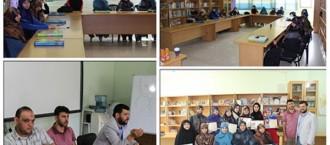 المؤسّسة الإسلاميّة للتربية والتعليم تختتم دورة