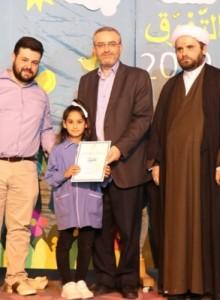 حفل التفوق السنوي في مدرسة المهدي (ع) كفرفيلا